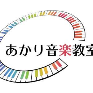 大人のピアノ発表会♪♪