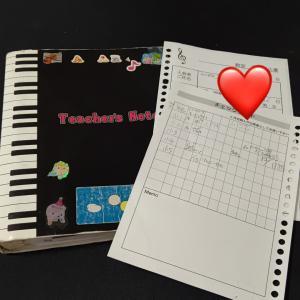 管理帳...♪*゚