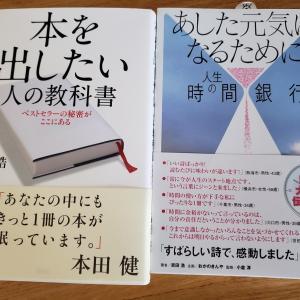 ◆吉田浩さんの著書