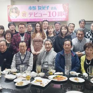 ◆小野友葵子中標津後援会お食事会