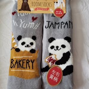 ◆パンダちゃん靴下
