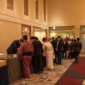 ◆2020年初場所錦戸部屋千秋楽祝勝会