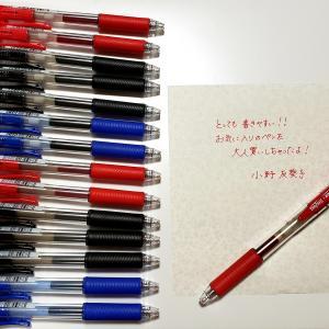 ◆とっても書きやすいペンをまとめ買い