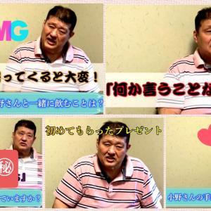 ◆7/8(木)生配信コンサート錦戸親方特別VTR出演