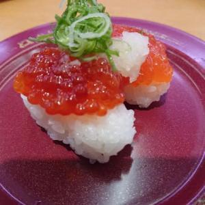スシロー 稲沢一色店の回転寿司 ~期間限定 匠の皿 赤海老とうにの紹興酒漬けにぎり、匠の皿 金華さば信州練りみそ炙り、特ネタ中トロなど~