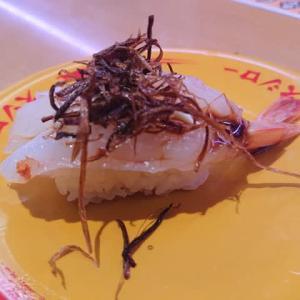 スシロー 稲沢小池店の回転寿司 ~限定復活 炙り焼き鮭ハラス、マーラー風味赤えび揚げネギ添え、黄金のとろ穴子など~