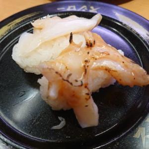 スシロー 稲沢小池店の回転寿司 ~スシロー大九州展、天然いさきの炙り、白ばい貝食べ比べ(生・炙り)、活け〆ひらまさ など~