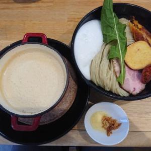 麺家獅子丸の2020年秋季限定「ポルチーニ茸のつけ麺」