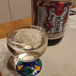 奥能登 松波酒造の「大江山 復刻版純米酒」 ~わたりがにの缶詰とともに~