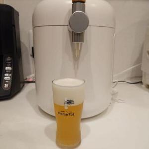 我が家にビールサーバーがやってきた その3 ~キリン ホームタップ、スプリングバレーon the cloud、ハンバーグ、キュウリの浅漬けなど~