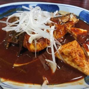 岡崎 お食事処 さんしょうの日替わり定食 ~サバの味噌煮~