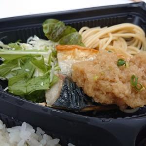 岡崎 洋風懐石料理 ROPPONGIの日替わり弁当 ~サバの塩焼き~