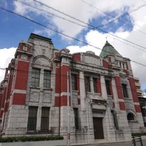 岡崎信用金庫資料館(旧岡崎銀行本店・旧岡崎商工会議所)