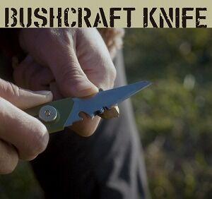 とりあえず一本。オルファ ワークス ブッシュクラフトナイフ。