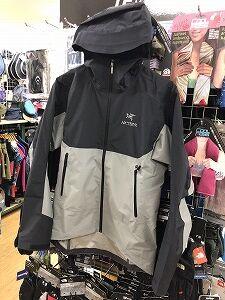 2020春夏 アークテリクス Zeta SL Jacket 限定カラー