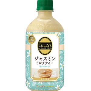 【激うま新商品】タリーズ ジャスミンミルクティー