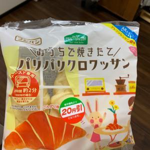 【マロンママ的もぐなびレポ】おうちで焼くクロワッサン