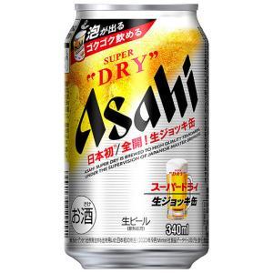 【ファミマ】アサヒ スーパードライ生ジョッキ缶も来週また少しだけ入ってくる