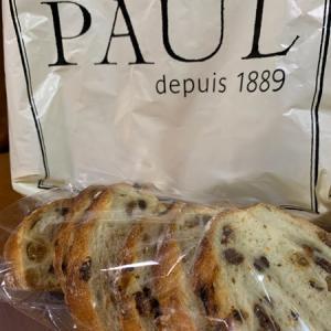 PAULのぶどうパン