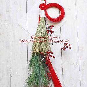 シンプルモダンなお正月飾り・好みで選ぶデザイン