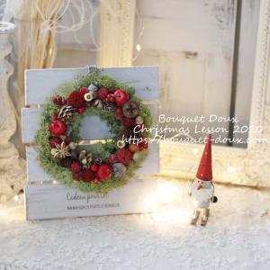 【ご案内】11月のレッスンはクリスマス♪とスケジュール