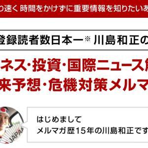 NiziUブームで日本に起きること