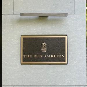 リッツカールトン京都のランチが半額