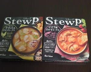 StewP(シチュープ) 。