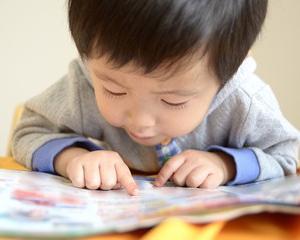 集中力は遊びの中で身に付ける!一人遊びは飽きるまで見守って