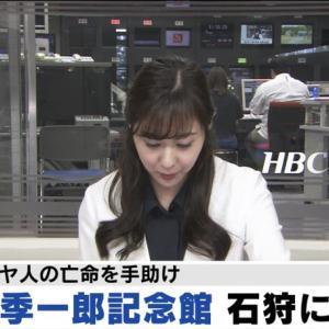 ニュース で 放映されました。