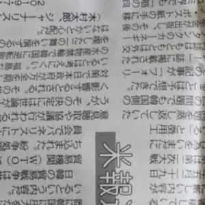 日韓の問題について、米国報道は韓国より