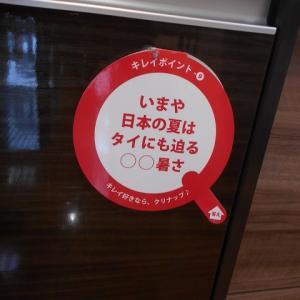 Sさんちのキッチンショールーム打合せpt1