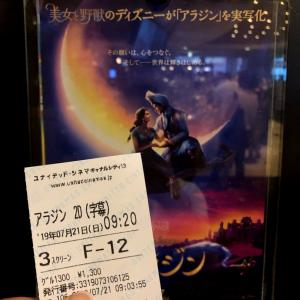 ◆ Aladdin