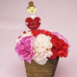 母の日のお花★まだ間に合いそうだぁ~♪