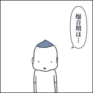 聴覚過敏の聞こえ方②