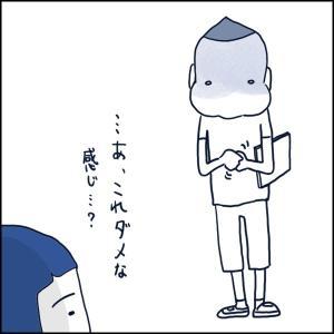 参加したい授業に。