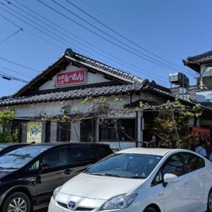 2019ゴールデンウィーク家族旅行は栃木に行ったよ その2 佐野ラーメン
