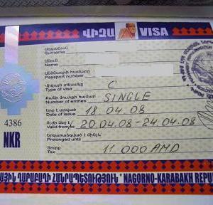 過去日記「アルメニア」