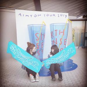あいみょん〜娘とリンクコーデで初めてのライブへ〜東京
