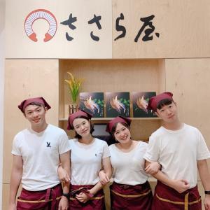台湾に、ささら屋⦅SASARAYA⦆オープン!