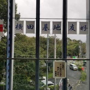 2018横田FSD