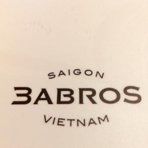 BABROS COFE ROASTER