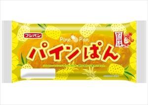 フジパン夏の「パインぱん」祭り~、2019!