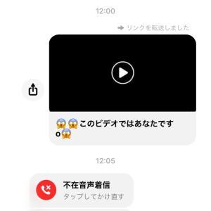 facebook Messenger のアカウント乗っ取られました。(ToT)ゞ スンマセン
