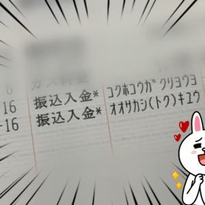 キタ――♪ o(゚∀゚o) (o゚∀゚o) (o゚∀゚)o キタ――♪