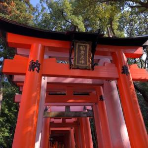 京都へ紅葉狩り