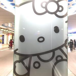 小田急多摩センター駅の柱