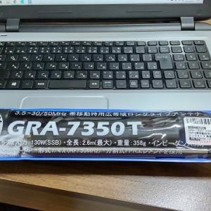 RHM10とGRA-7350T 比較(物理的な)