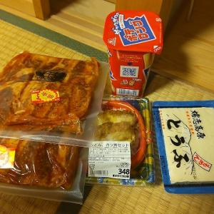 長野県東御市_湯ノ丸山_SOTA JA/NN-059運用は楽しかったぞ!