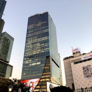 渋谷スクランブルスクエアへ